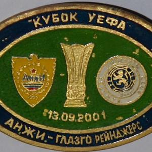 anzhi makhachkala 2001 badge