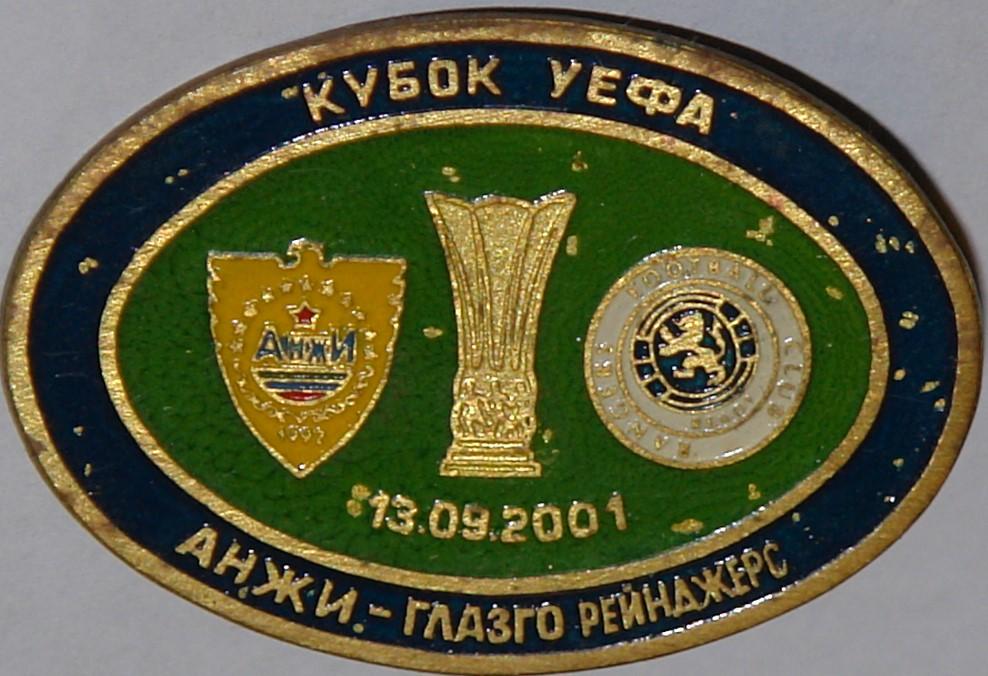 anzhi-makhachkala-2001-badge.jpg