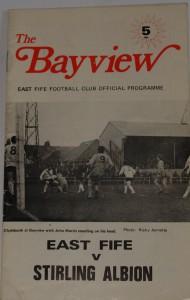 east fife v stirling albion 1970