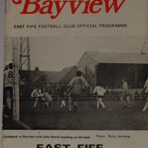 east fife v stirling albion 1970