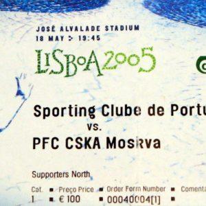 sporting club v cska moscow 2005