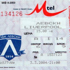 liverpool 2004