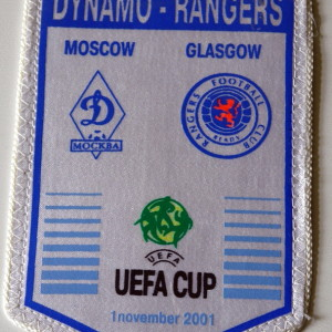 dynamo moscow rangers pennant