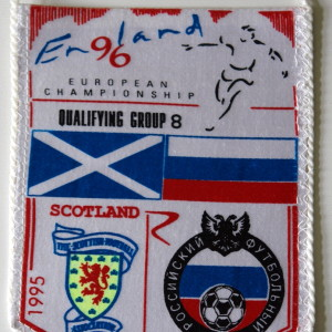 scotland russia pennant 1995