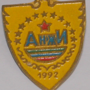 anzhi badge