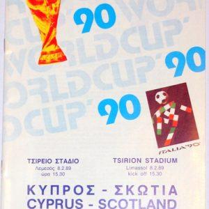 cyprus v scotland 1989