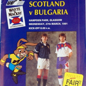 scotland v blgaria 1991